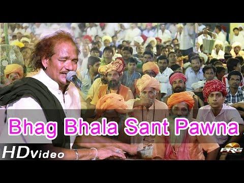 Bhag Bhala Sant Pawna Aave | Rajasthani Live Bhajan 2014 | Moinuddin...