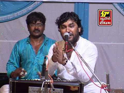 Kirtidan Gadhvi 2014 - Saaso Ki Mala Main Simru Main Shiv Ka Naam video