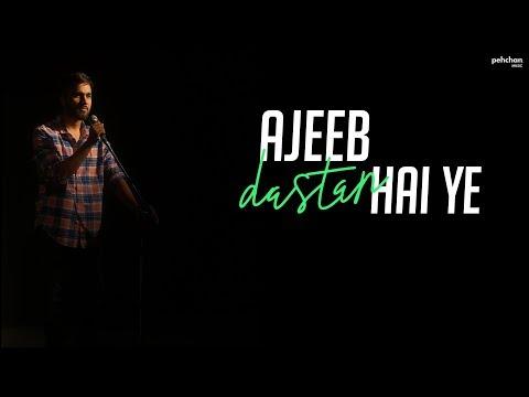 Ajeeb Dastan Hai Yeh - Unplugged Cover | Vivek Singh | Jugal | Shantanu