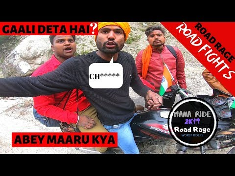 Road Rage India | Squids don't even know how to ride a bike !!!
