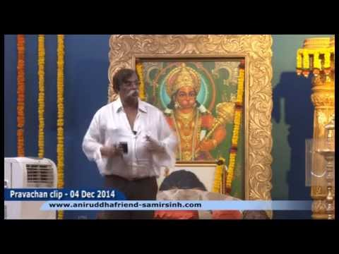 Aniruddha Bapu Marathi Discourse 04 Dec 2014 - सुधारणा करण्याच्या प्रक्रियेच्या चार पायर्या - भाग २