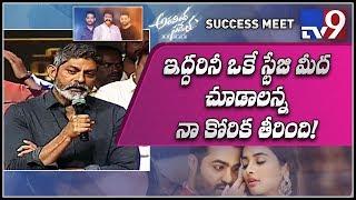 Jagapathi Babu praises NTR and Balakrishna at Aravinda Sametha success meet