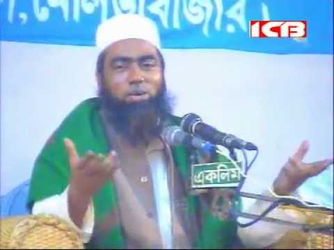 Bangla Waz Maulana Jubaer Ahmed Ansari About Mirtur Jontrona video