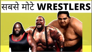 WWE RAW 2019 Weight is Money | Roman Reigns, Brock Lesnar, Undertaker, John Cena | New WWE in hindi