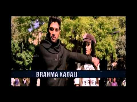 Romeo & Juliets Theatrical Trailer Hd - Iddarammayilatho Malayalam Version - Allu Arjun video