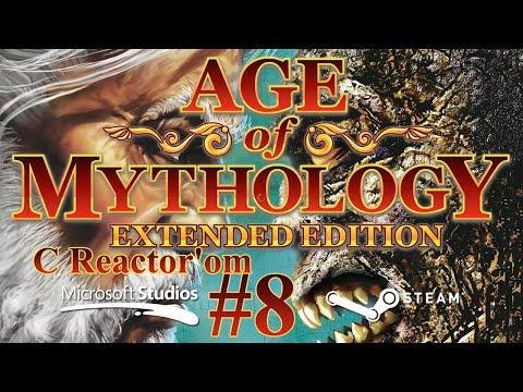 Age of Mythology The Titans [2014] - Страж #8