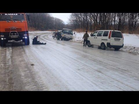 Гололед 12.02.16 г. и номер 666 Дальнереченск. The ice on the road ! Russia