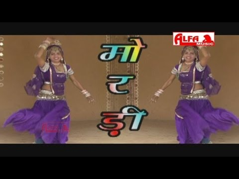 Mordi | Rajasthani Dj Songs 2014 | Rajasthani New Songs video