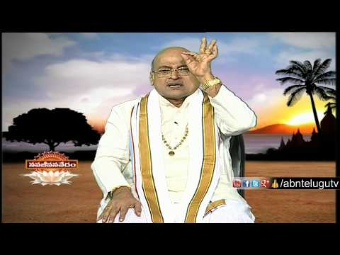 Garikapati Narasimha Rao About listening Songs | Nava Jeevana Vedam | ABN Telugu