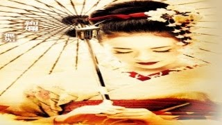 Memoirs of a Geisha, the audio book (part two)