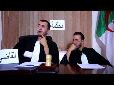 La justice En Algérie . Anes Tina .??????? ?? ???????