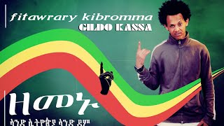 Hot New Ethiopian Music 2014 Fitawrary Kibromma - Zemenu (Official Audio)