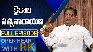 Senior Actor Kaikala Satyanarayana | Open Heart With RK |  Full Episode