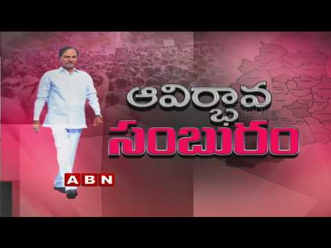 CM KCR Speech At Telangana Formation Day Celebrations In Hyderabad | Part 1 | ABN Telugu