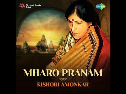 A Journey Mharo Pranam   Kishori Amonkar   Hindustani Classical Album   HD Audio