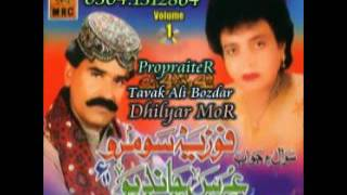 Download Fozia Soomro And Urs Chandio Old Songs Tavak Ali Bozdar 3Gp Mp4