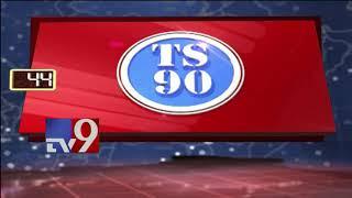 TS 90    Telangana Latest News