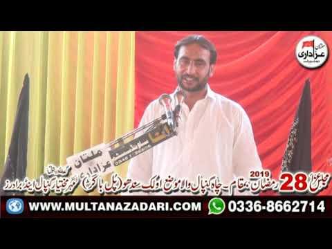 Zakir Azad Hussain Gujar I Majlis 28 Ramzan 2019 I YadGar Masiab I