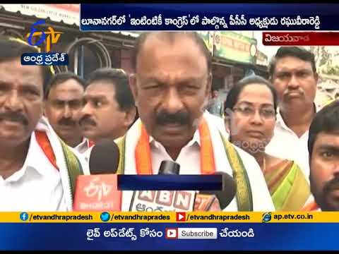 AP will get special status if Congress wins 2019 | Raghuveera Reddy