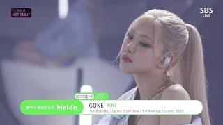 Download lagu ROSÉ - 'Gone' 0314 SBS Inkigayo