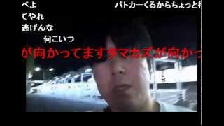 Takuya Kimura - 君がいる
