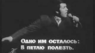 Vídeo 110 de Salvatore Adamo