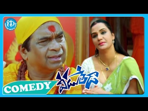 Veedu Theda Movie Back To Back Comedy Scenes Part 2 - Brahmanandam - Ali - M.s.narayana video
