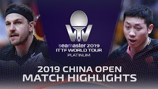 Timo Boll vs Xu Xin | 2019 ITTF China Open Highlights (1/4)
