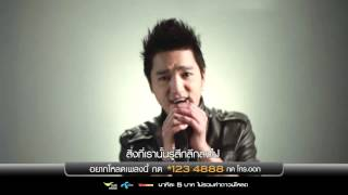 ไม่ใช่ความลับ – เอ๊ะ จิรากร [Official MV]