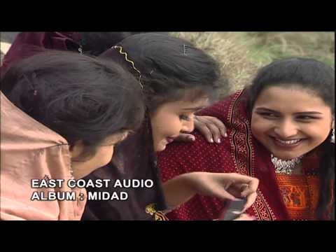 Kadamizhikonil | Midad | Hd video