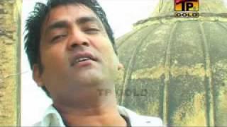 Punjabi Tappay Mahiya