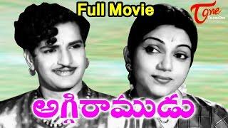 Aggi Ramudu Full Telugu Movie | NTR, Bhanumathi | #TeluguMovies