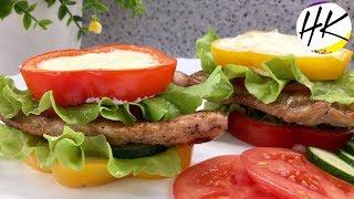 Белковый Бургер! Красиво , Вкусно и Полезно! ПП рецепт!