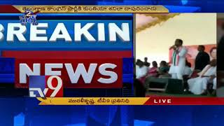 2 States Bulletin || Top News From Telugu States || 20-09-2018