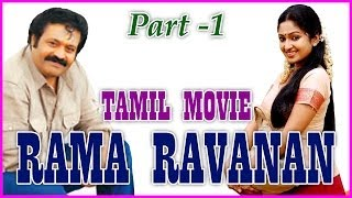 Rowthiram - Rama Ravanan Tamil Full Length Movie - Suresh gopi , Biju Menon , Mithra Kurian - Part -1