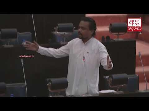 parliament debates o|eng