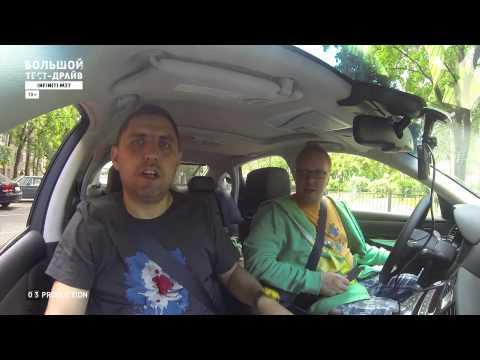 Большой тест-драйв (видеоверсия): Infiniti M37