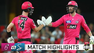All-round Sixers too strong for Strikers | KFC BBL|10
