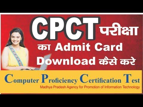 03 MP CPCT Admit Card Download कैसे करे | CPCT How to Download Admit Card ,Download CPCT Admit Card