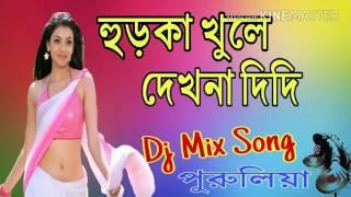 Download Purulia DJ MP3 Mujhe 3Gp Mp4