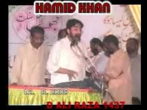 Zakir Waseem Abbas Baloch Qasida With Sozi video