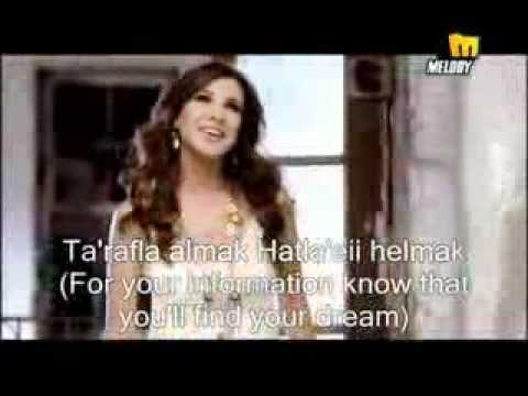 Youtube        - Nancy Ajram Ft. K'naan - Waving Flag (with Lyrics) Fifa World Cup 2010.flv video