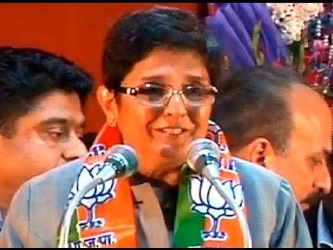 Kiran Bedi's Delhi Assembly poll plan!