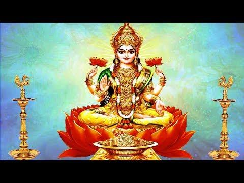 Moola Mantras - Mahalakshmi Mantra - Dr.r. Thiagarajan video