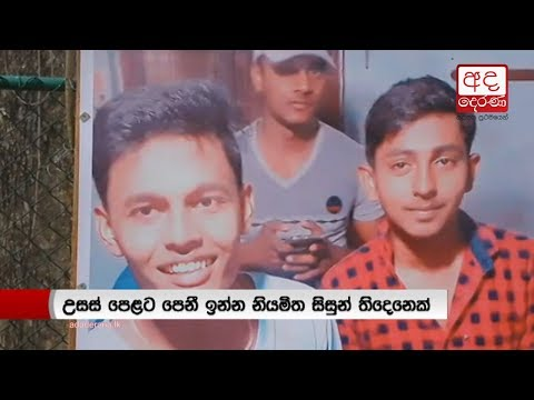 three youths killed |eng