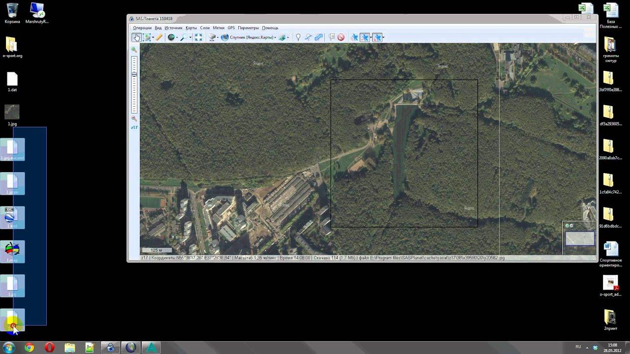 Программа sas планета карты 14 фотография