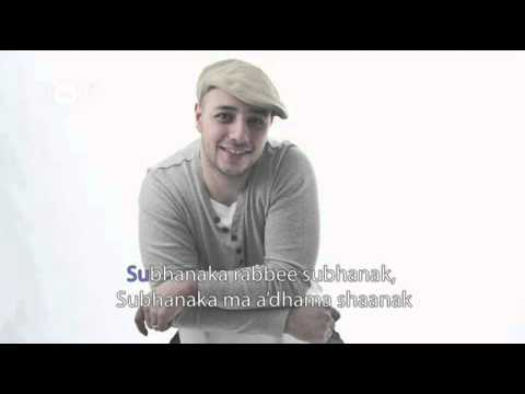 Maher Zain Feat  Mesut Kurtis   Subhana Allah   Official Lyrics Video   Youtube video