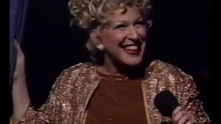 Watch Bette Midler One For My Baby video
