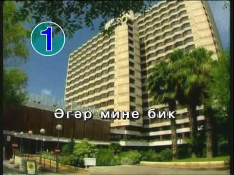Караоке татарча   wgijdq - МирТесен