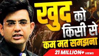 ख़ुद को किसी से कम मत समझना   Sales Motivation   Sonu Sharma
